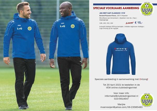 AANBIEDING: VEW Trainingsjack voor €15,-